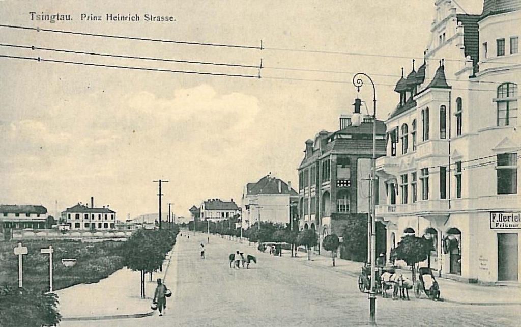 In der Prinz-Heinrich-Straße in Tsingtau eröffnete Juchheim sein erstes Geschäft