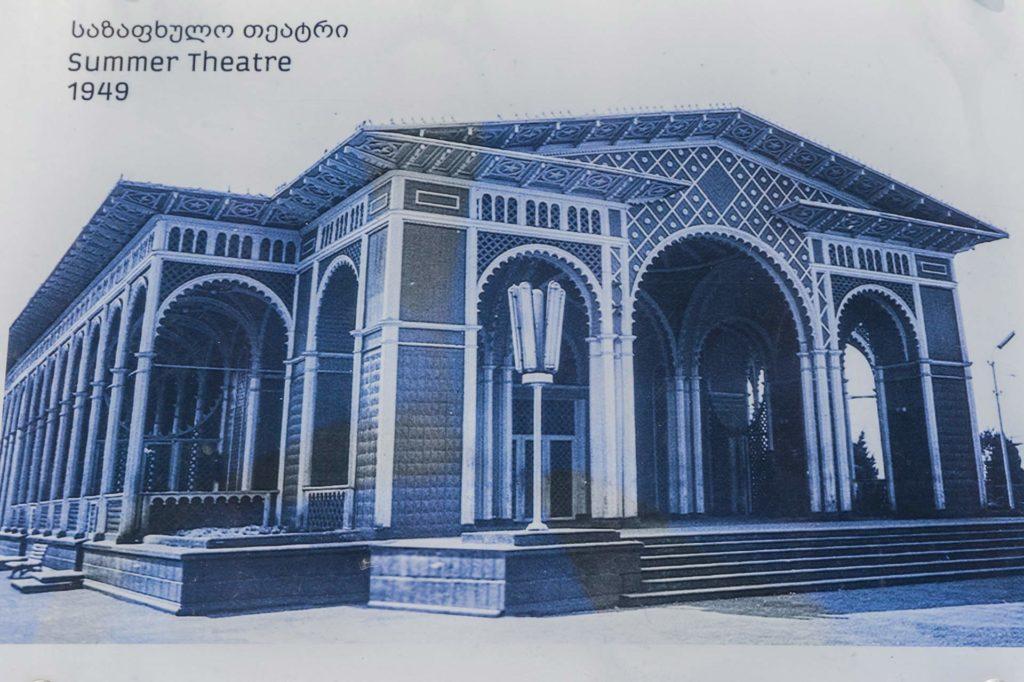 historisches Bild des Sommertheaters