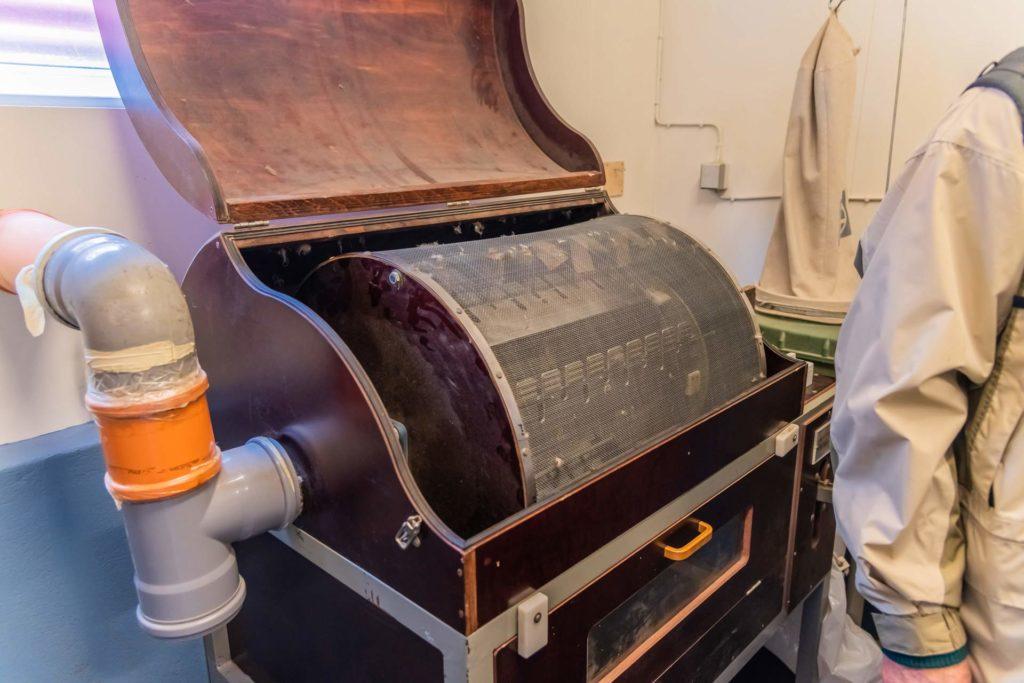 Feder-Pick-Maschine für die Daunenreinigung, Insel Vigur
